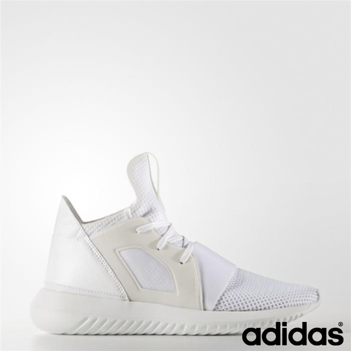Adidas Tubular Defiant Shoes (running White Ftw / White) Running / Best-seller Bianco Acimrs0124